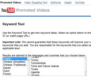 youtube-keyword-tool